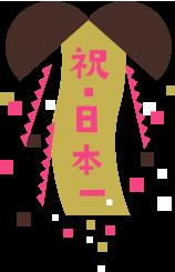 '????????-?????(???????)·????-' from the web at 'http://facts.city.fukuoka.lg.jp/common/img/tag1_3.png'