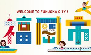 '????????-?????(???????)·????-' from the web at 'http://facts.city.fukuoka.lg.jp/data/common/img/20141203.jpg'