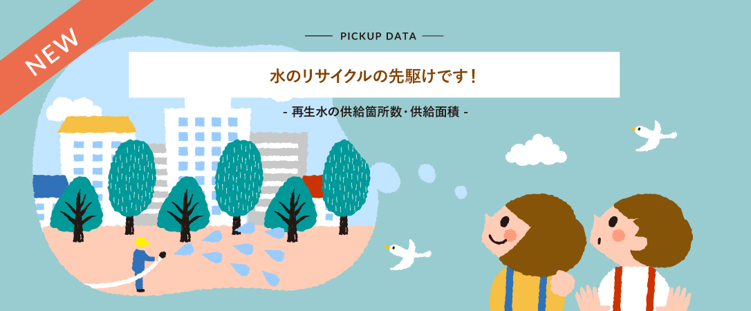 Living comfortably in Fukuoka in all seasons - Comfort level of temperature (GPCI 2016)-