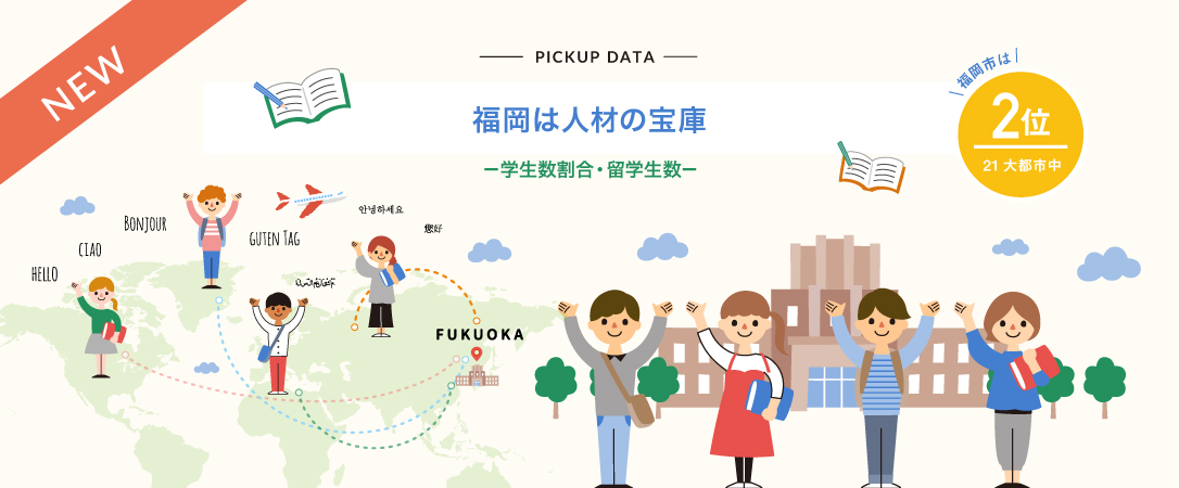 Only in Fukuoka!? Convenient and efficient! Night-time trash collection -Night-time collection of household waste-