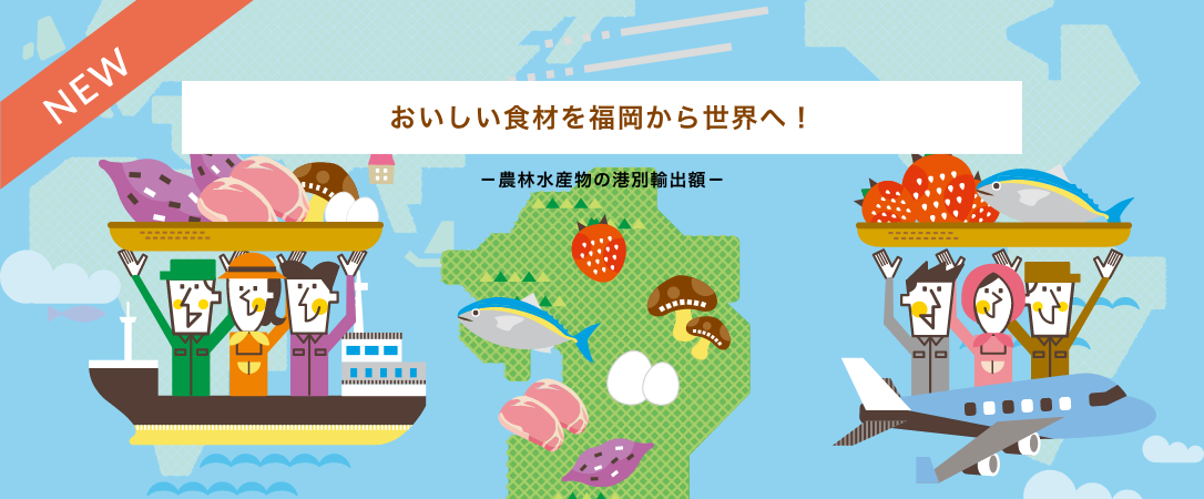 Fukuokaa! Hot place to visit!-Number of visitors and hotel occupancy rate-